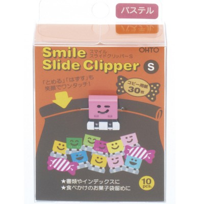 Smile Slide Clipper S, Pastel