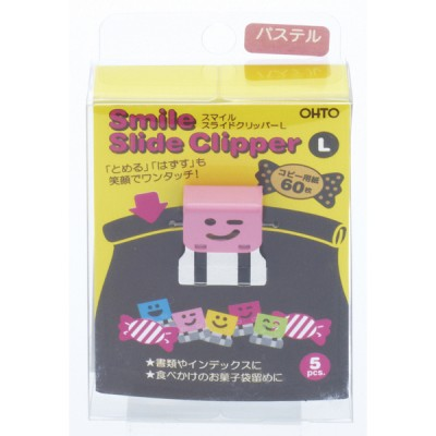 Smile Slide Clipper L, Pastel