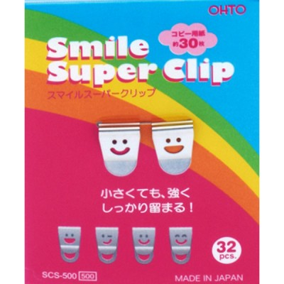 Smile Super Clip, Silver